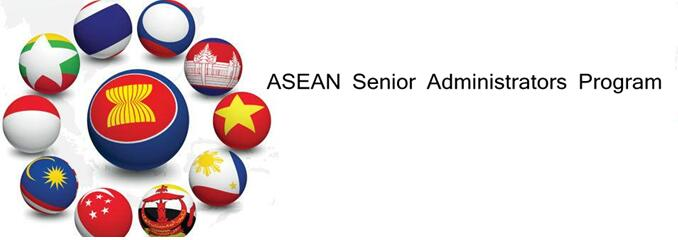 ASEAN Senior Administrators Program(ASA)